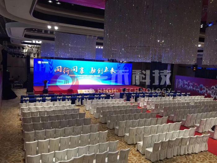 深圳市宝能科技园宴会厅在线看片在线影院项目