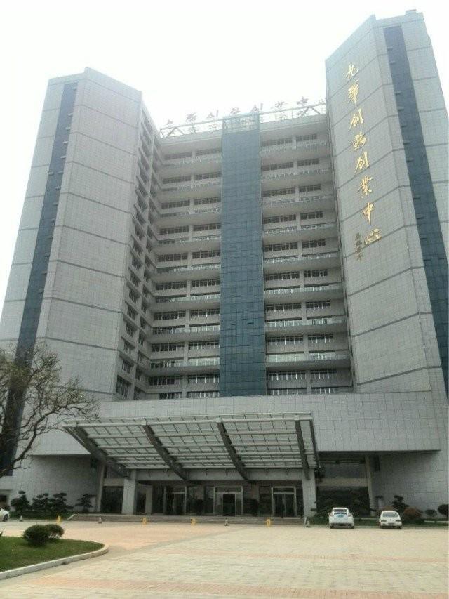 湘潭市九华创新创业中心