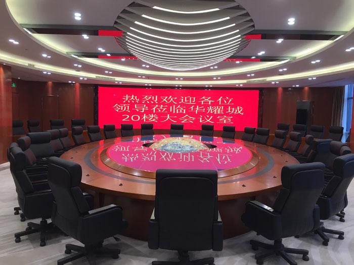 华耀城会议室在线看片在线影院