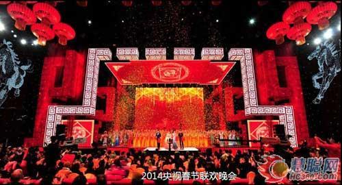 央视春晚舞台灯光逐步在变化图片