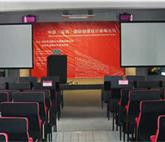 深圳设计之都产业园