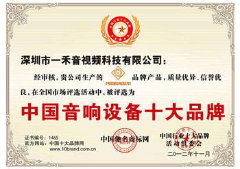 中国十大在线影院在线影院品牌