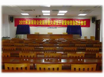 深圳特警支队_会议室音响系统_报告厅音响系统工程